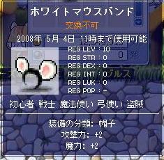200404306.jpeg
