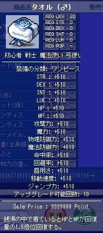 2006.3.21.4.jpeg