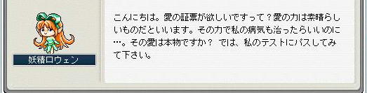2007.10.16.2.jpeg