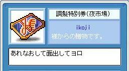 2007.10.24.1.jpeg