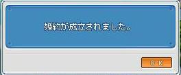 2007.10.24.5.jpeg