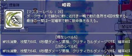 2007.5.15.4.jpeg
