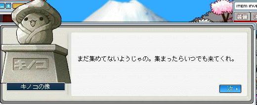 2007.7.16.4.jpeg