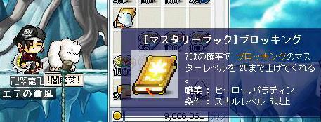 2007.7.6.3.jpeg