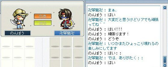 2007.8.1.1.jpeg