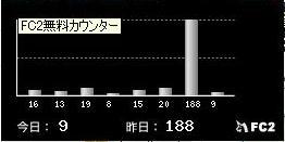 2007.8.9.3.jpeg
