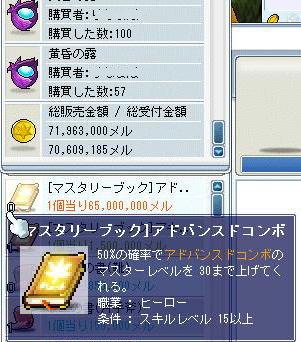 2007.9.21.2.jpeg