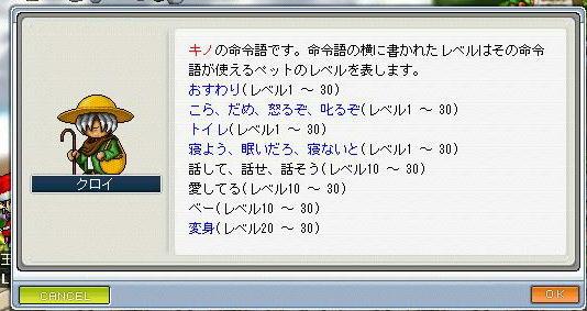 200802012.jpeg