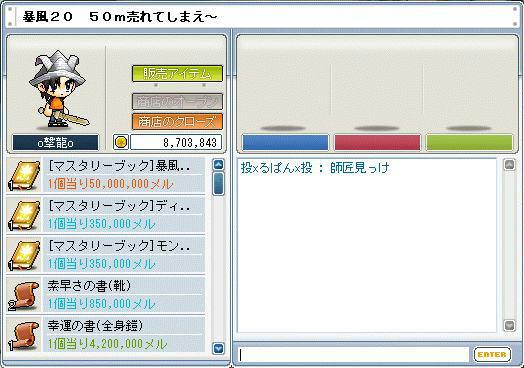 200802142.jpeg