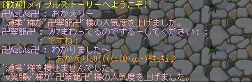 200803203.jpeg