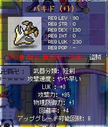 200803217.jpeg