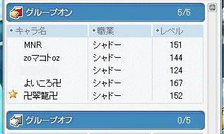 200804073.jpeg