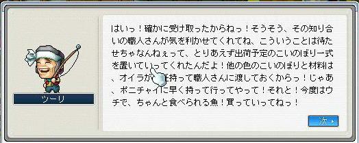 200805051.jpeg