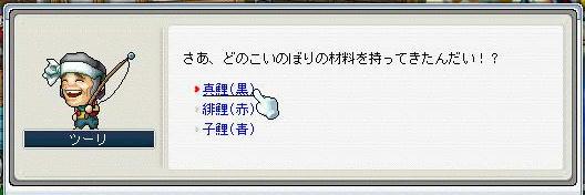 200805052.jpeg