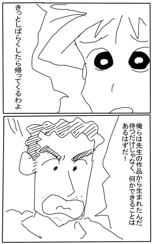 03_20090922223323.jpg