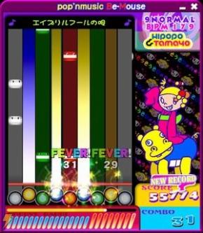 c20080530_08_popn_01_cs1w1_290x.jpg