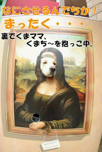旧軽井沢銀座7