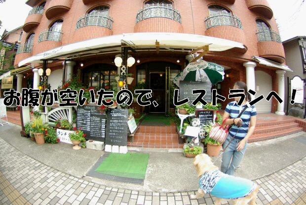 旧軽井沢銀座17