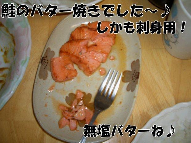 お食事中3