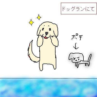 3こま漫画1