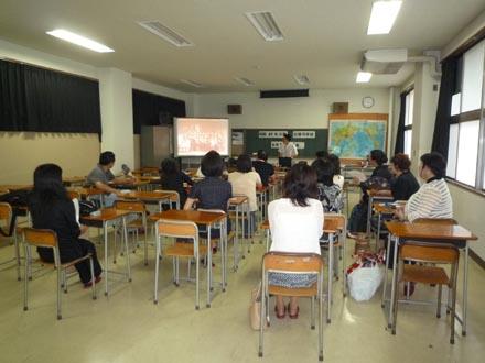 クラス会スライド授業