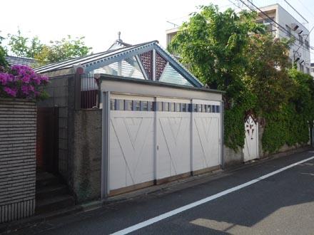 内井昭蔵邸①