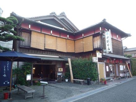 松阪牛銀本店