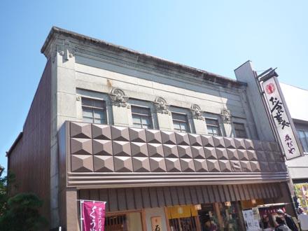 1-洋風の建物