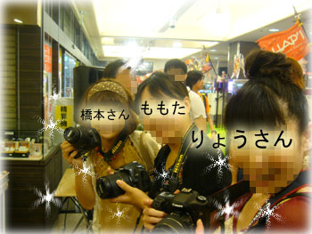2008081202.jpg