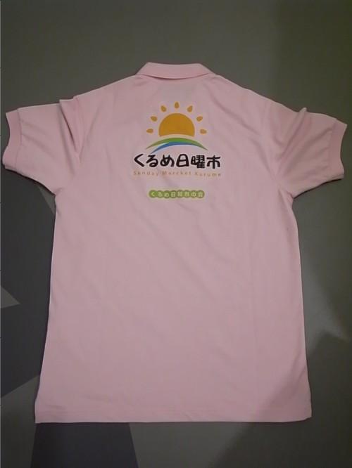 日曜市オリジナルTシャツ