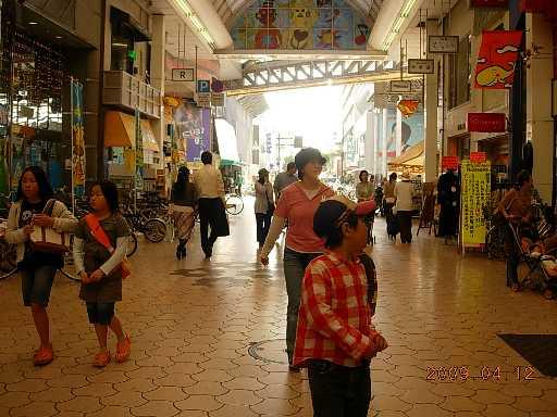 高知 商店街1
