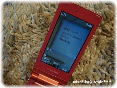 20090627-03