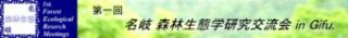ferm_n_logo.jpg