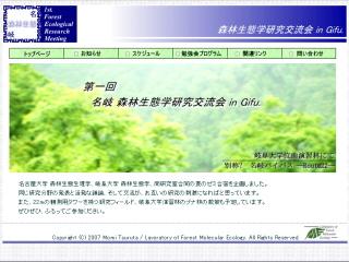 ferm_news.jpg