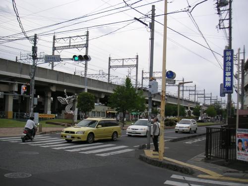 与野本町駅前