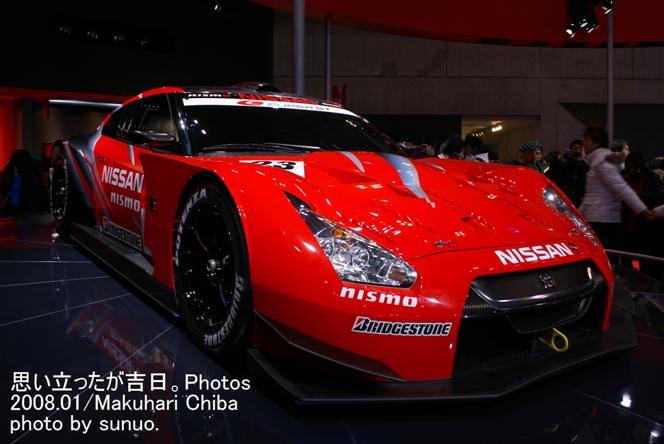 DSC00928photoblog