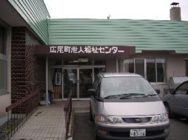 CIMG9311.jpg