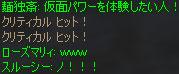 05060601.jpg