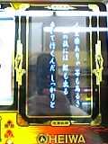20050507174201