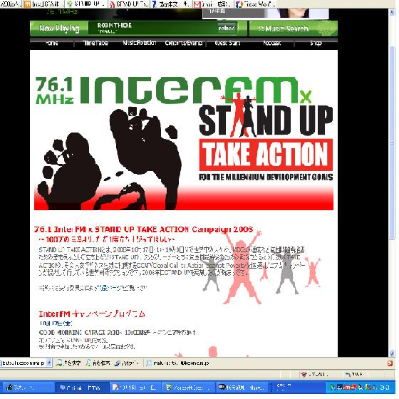 suta_FM_WEBsite.jpg