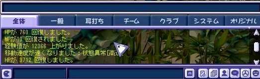 TWCI_2009_3_4_3_8_37.jpg