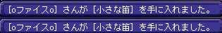 TWCI_2009_3_7_17_15_3.jpg