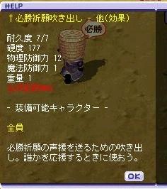 TWCI_2009_6_27_19_58_0.jpg