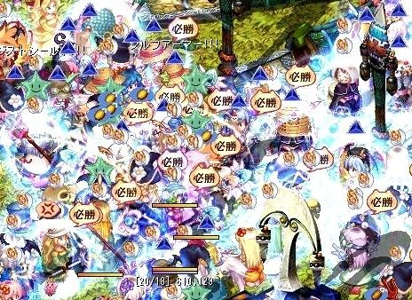 TWCI_2009_6_27_21_56_33.jpg