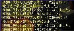 TWCI_2009_7_2_4_48_6.jpg