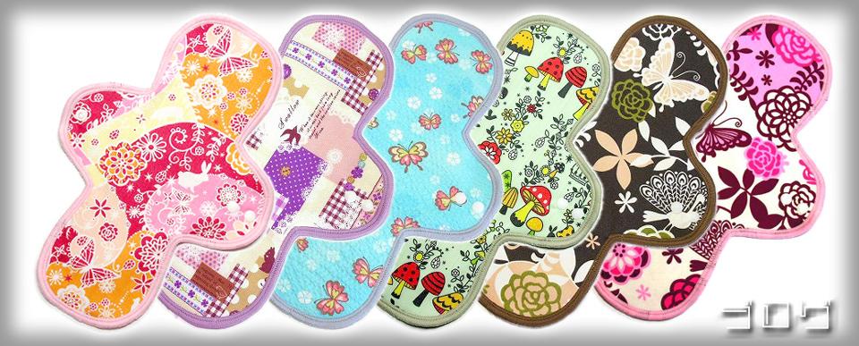 かわいい布ナプキンの通販・販売【スズメラウンジの布ナプ屋さん】ブログ