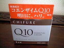 tifureq10.jpg