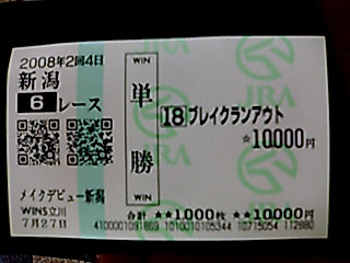 20080727130138.jpg