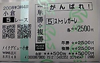 20080826162523.jpg