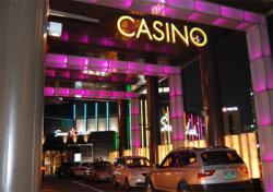 7luck-casino-hilton-seoul
